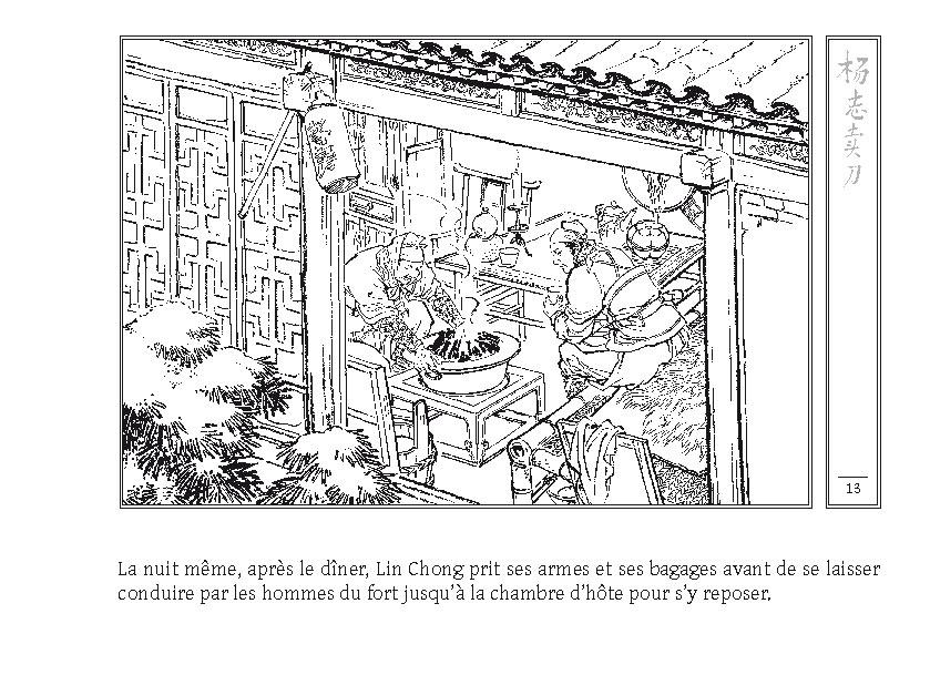 Au Bord de l'Eau - Page 13
