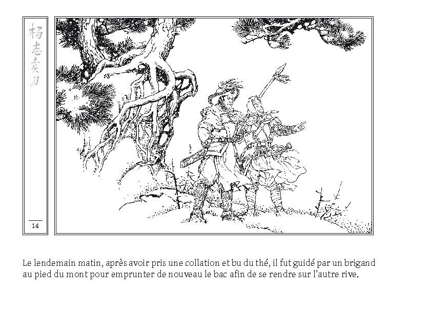 Au Bord de l'Eau - Page 14