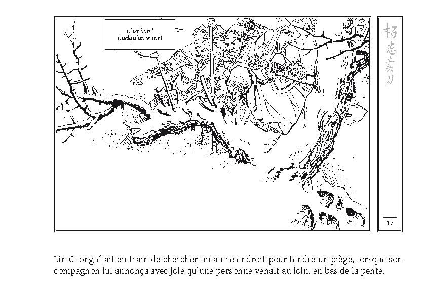 Au Bord de l'Eau - Page 17