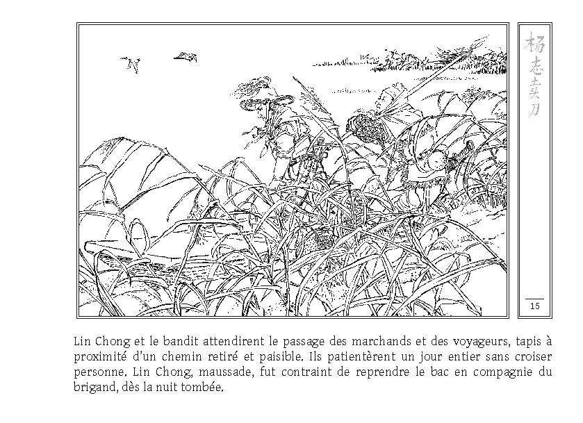 Au Bord de l'Eau - Page 15